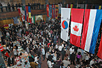 International Evening